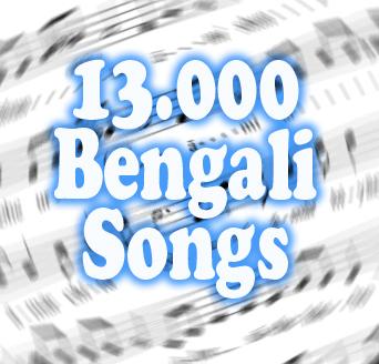 13.000 bengalische Lieder
