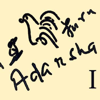 Adarsha I – Hundert Lieder