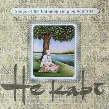 He Kabi (O Poet) – Adarsha Kelly sings acapella